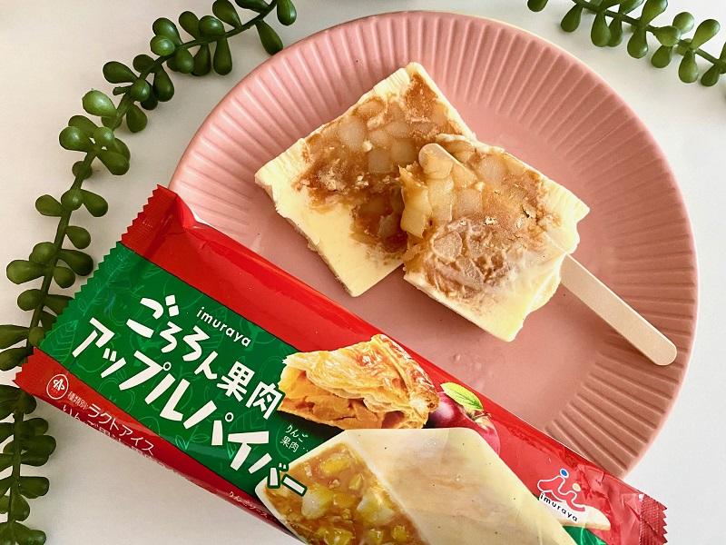 『井村屋』の「ごろろん果肉 アップルパイバー」のパッケージと実物の断面