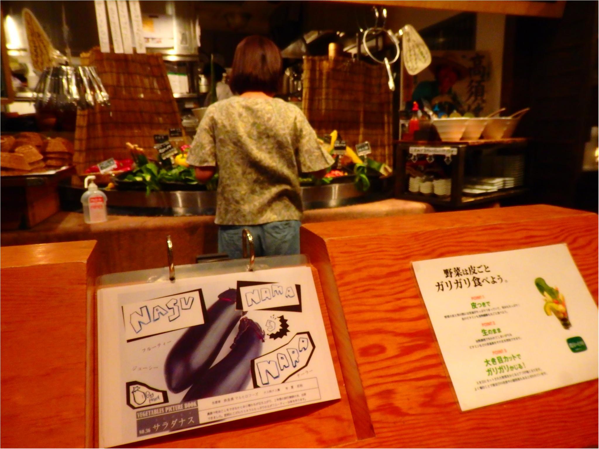 【感動】野菜嫌いが「野菜大好き!」になるお店、知ってる?_3