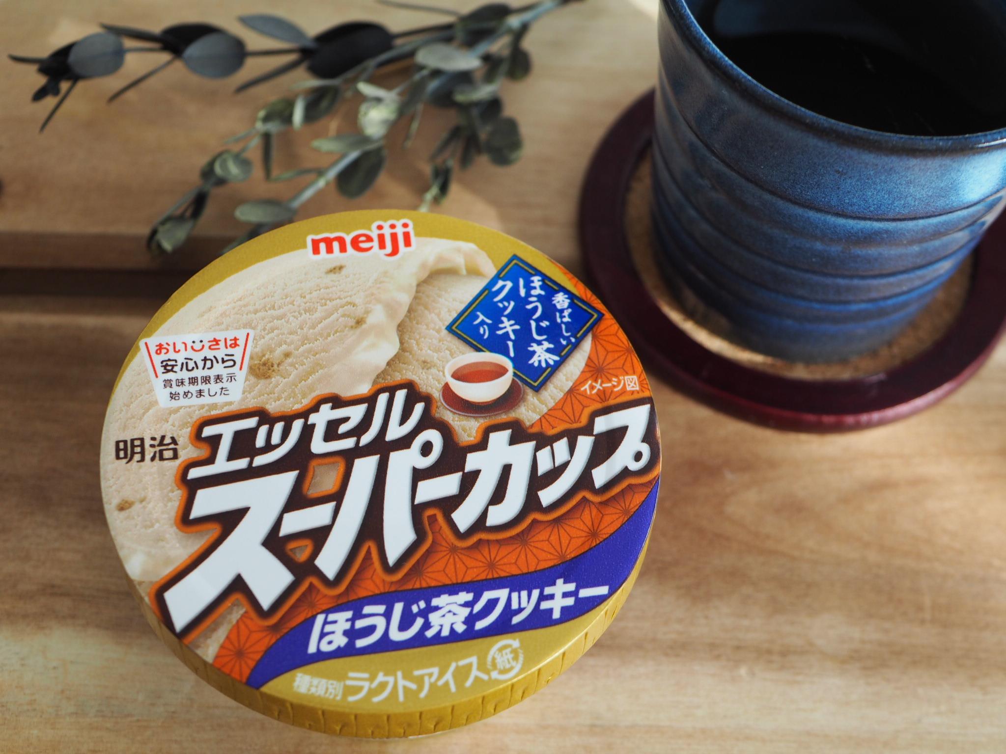 【大人のためのスーパーカップ】初の《ほうじ茶クッキーアイス》フレーバー❃❃❃_5
