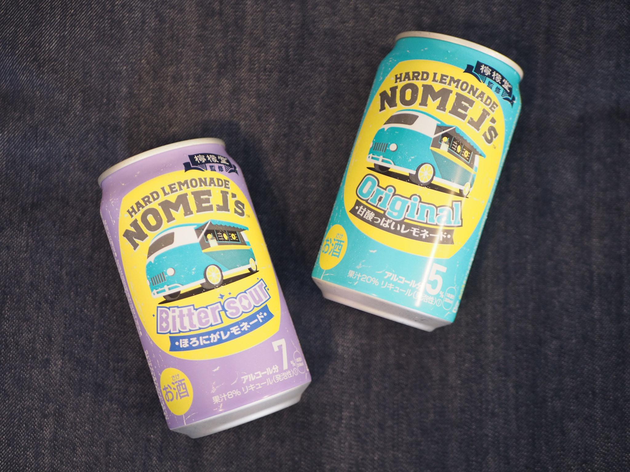【檸檬堂監修】大注目のレモネードのお酒「ノメルズ ハードレモネード」を飲んでみました★_6