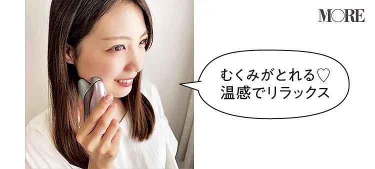 パナソニックドレナージュ美顔器温感かっさを頬に当てるfumiさん「むくみがとれる。温感でリラックス」