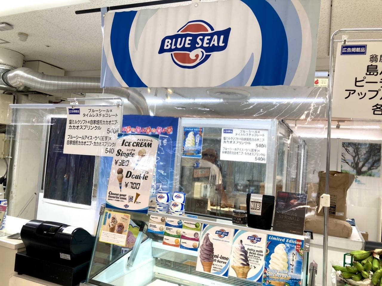 【沖縄物産展】東武池袋で開催している九州•沖縄物産展へ行ってきました。_3