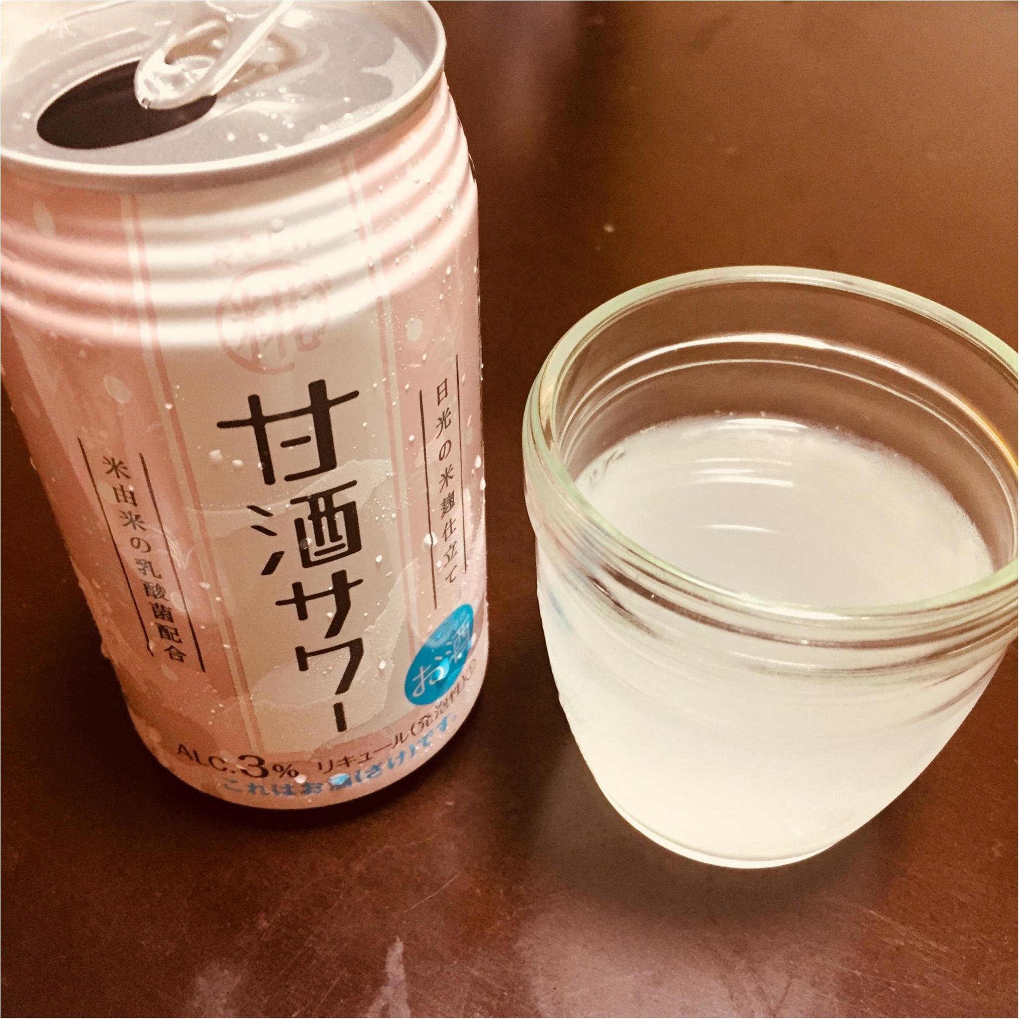 【緊急ニュース!!】飲む点滴の『甘酒』がチューハイになって登場!!!_2