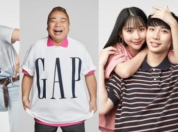 『GAP』キャンペーンビジュアルに個性輝く4組のキャストが登場!