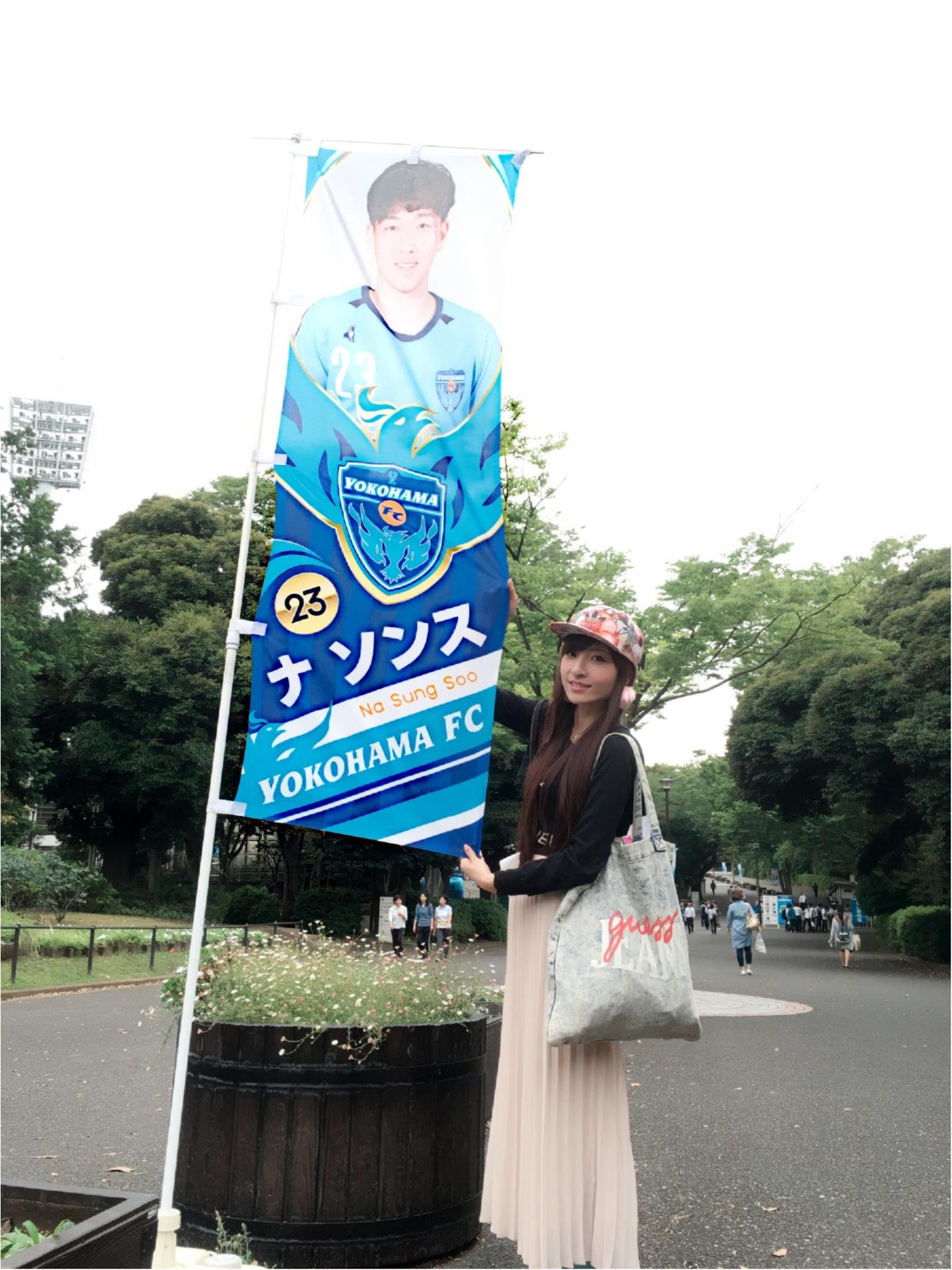 ♡【サッカー観戦】横浜FCvs水戸ホーリーホック♡モアハピ◡̈のぞみ♡_4