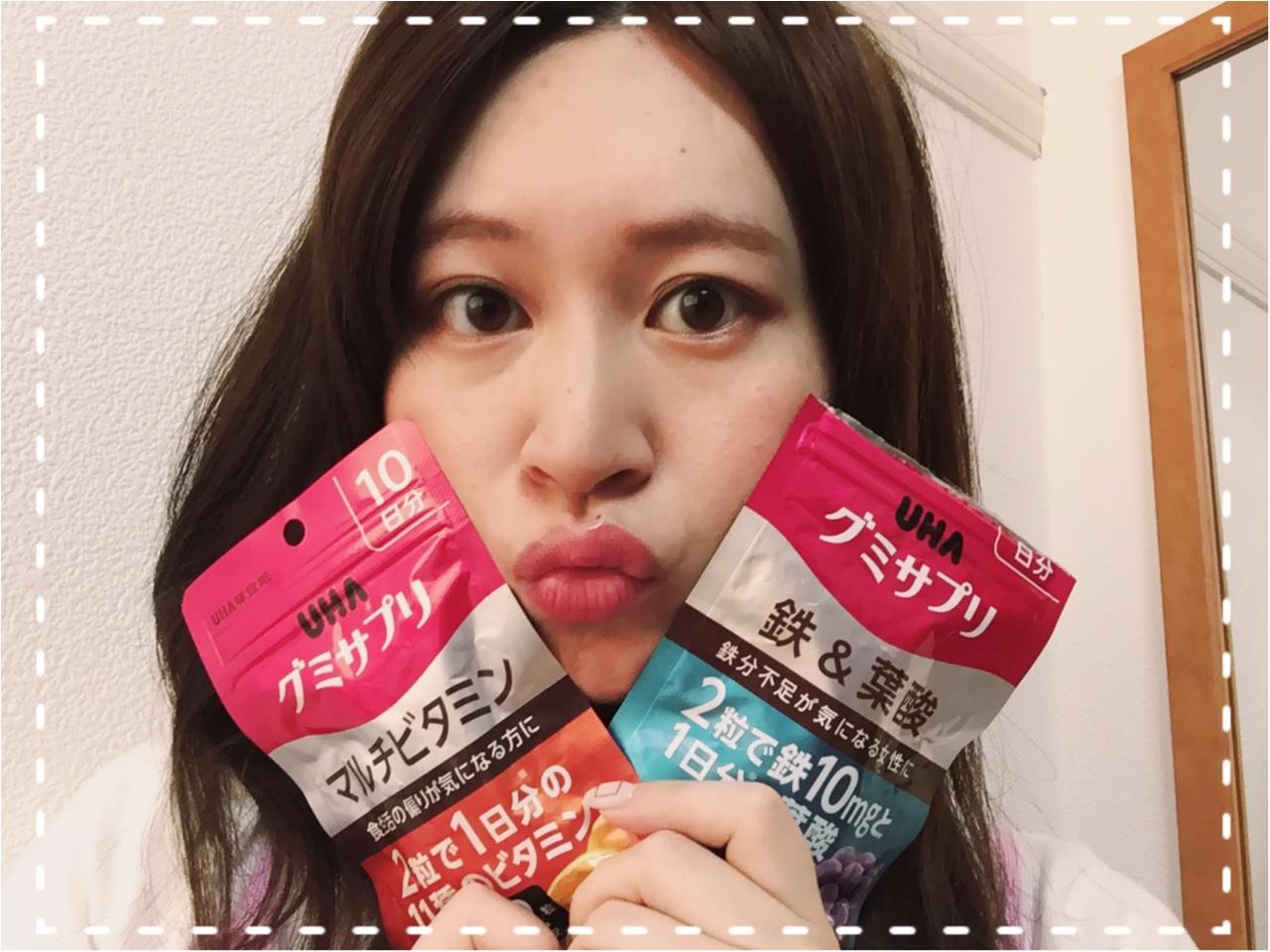 サプリはグミで摂る時代?私がグミサプリをおすすめする4つの理由♡hiiko_5