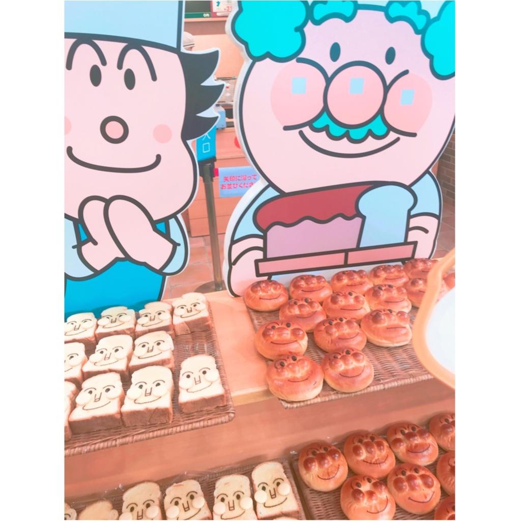 食べるのがもったいない!《 アンパンマンミュージアム 》で可愛すぎるキャラクターパンをゲット ♡_4