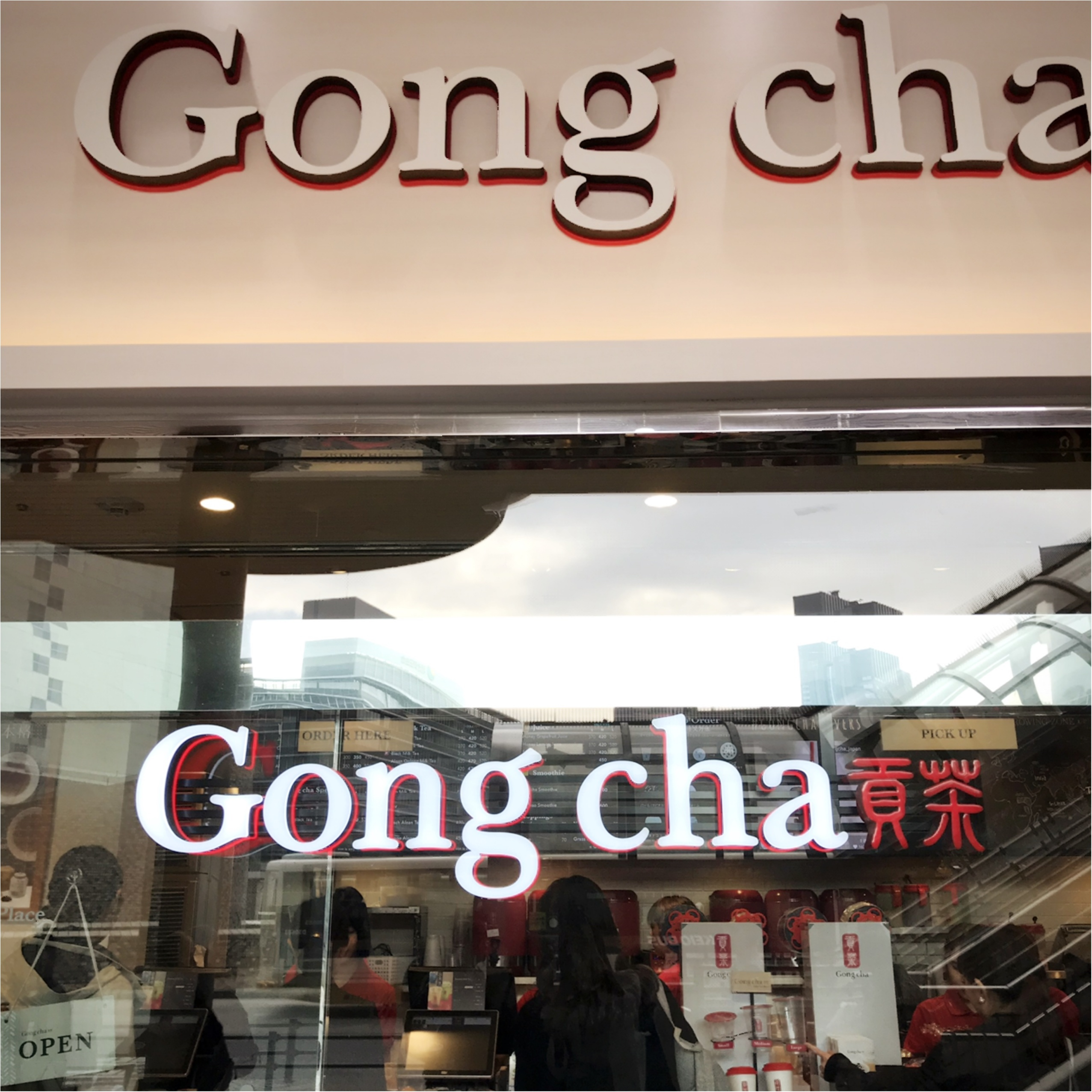 今はまってる!流行ってる!行列必須の【Gongcha】タピオカミルクティー✧˖°_1