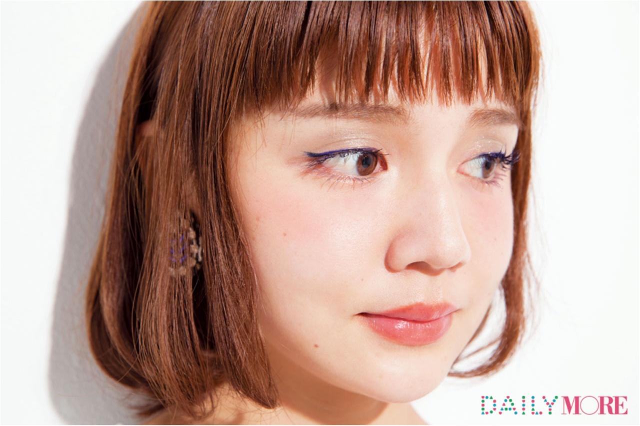 日差しを味方につける目元を♡ 村田倫子ちゃんの「夏新色アイメイク」【女子トモBEAUTY】_2