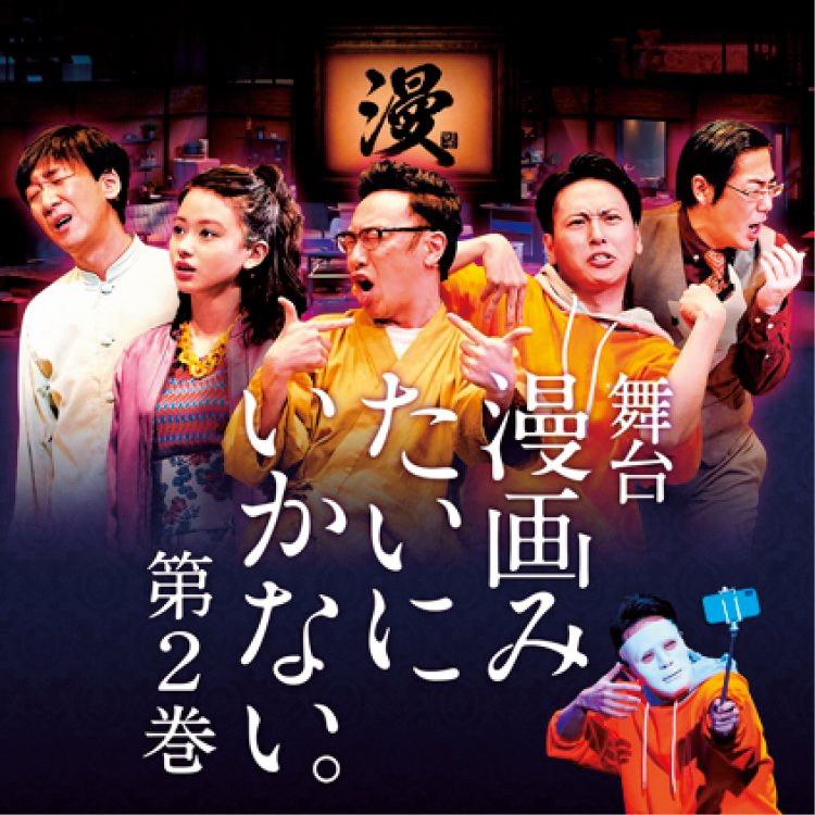 【今月のオススメ☆ステージ】Photo Gallery_1_11