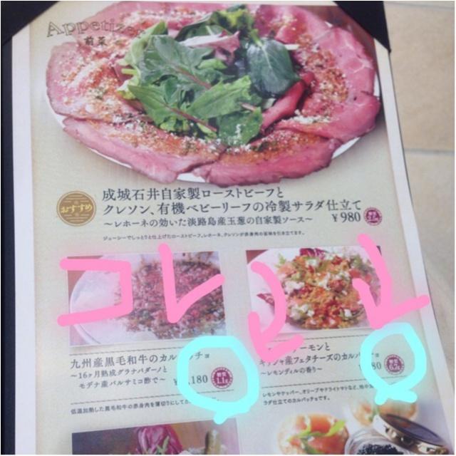 ホントは教えたくない❤️ダイエットに最適な外食店★【ロカボ】成城石井プロデュースのワインと料理が超絶おいしいお店_4