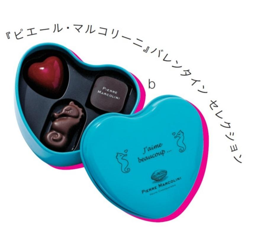 いよいよバレンタイン間近♡  みんなが注目するチョコレートはこれだ! 今週のライフスタイル人気ランキングトップ3☆_1_3