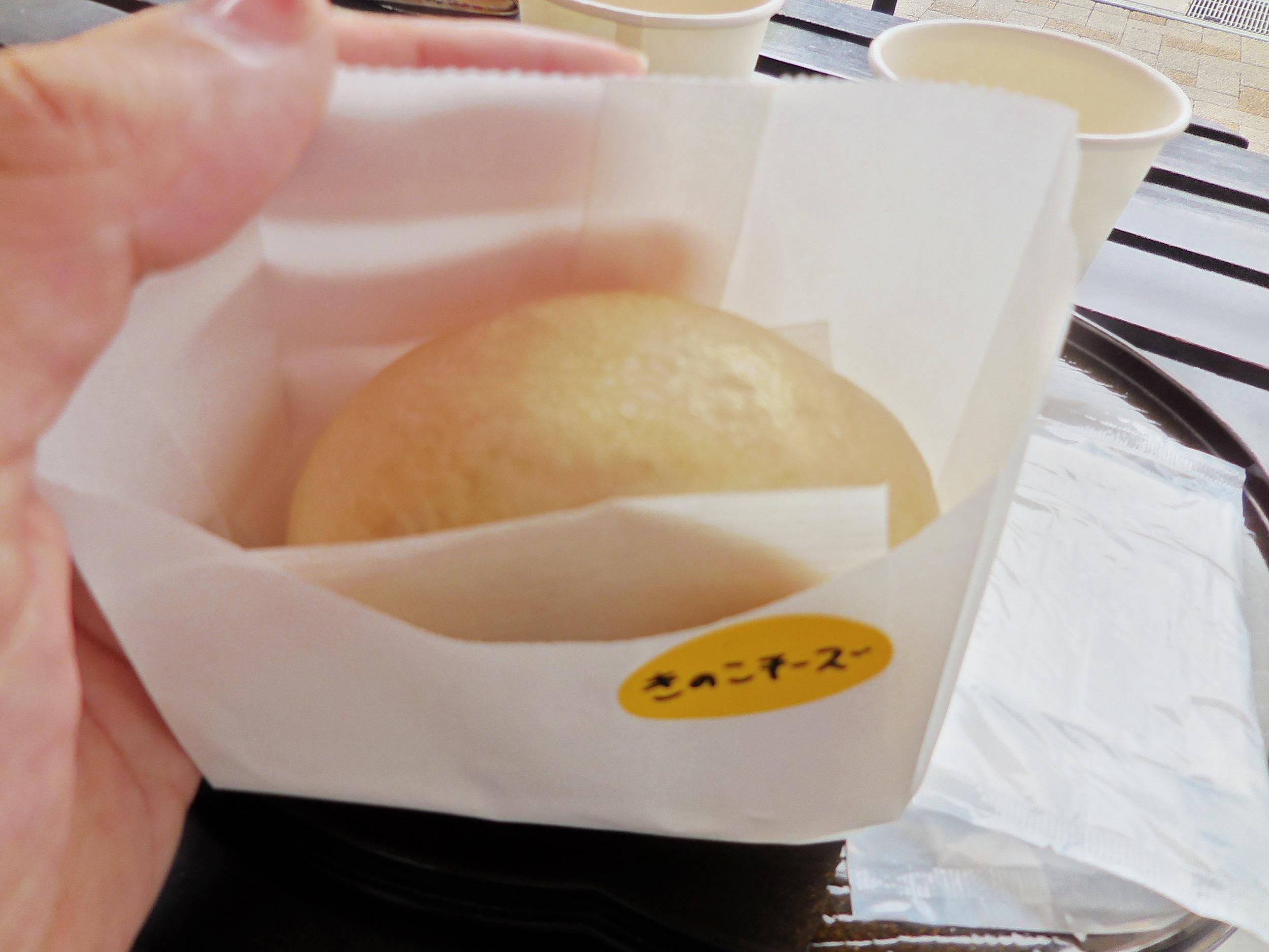 長野 食べ歩き♡洋風おやき♡_2