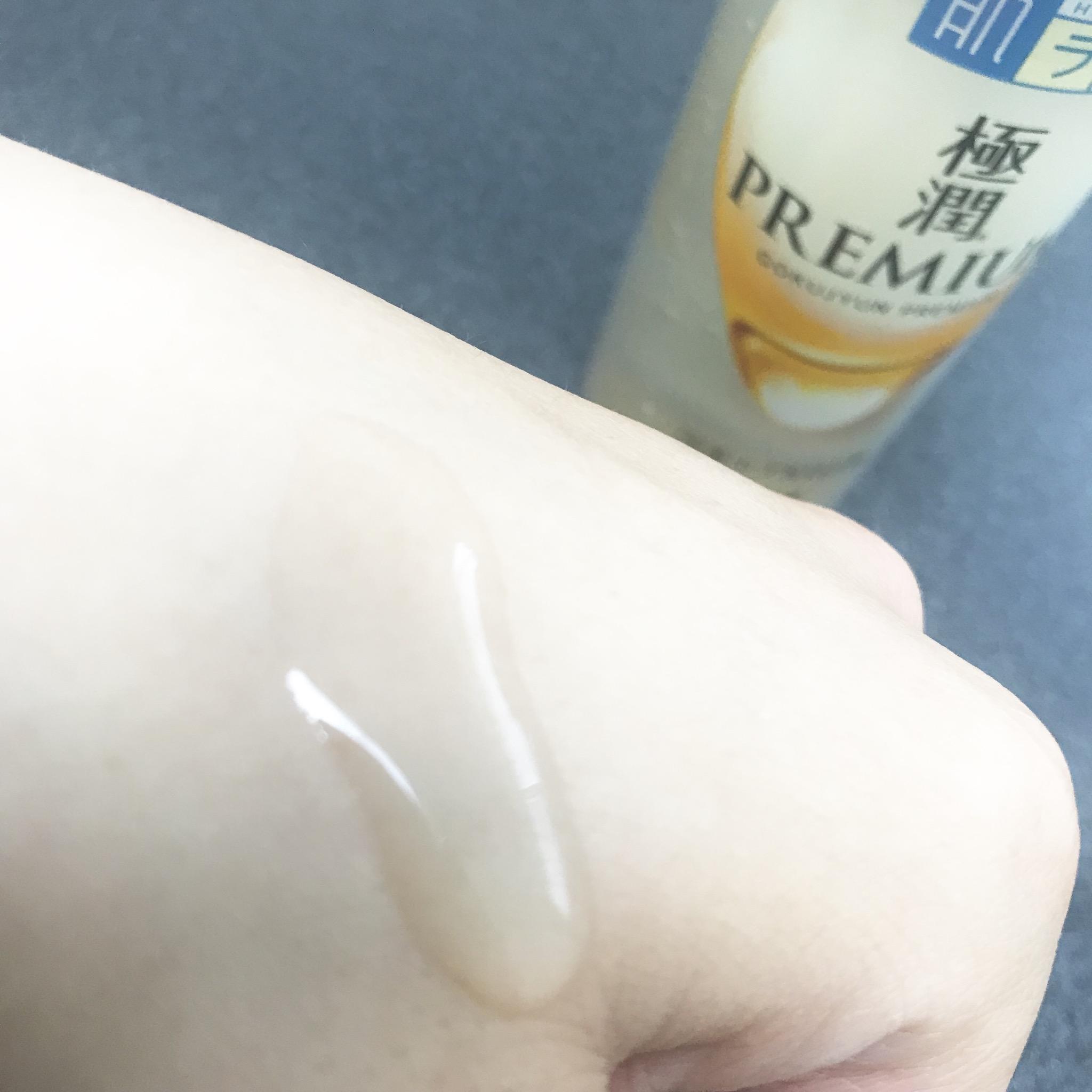 【新製品】もちもちふっくら肌!新しい肌ラボ体験♡_2