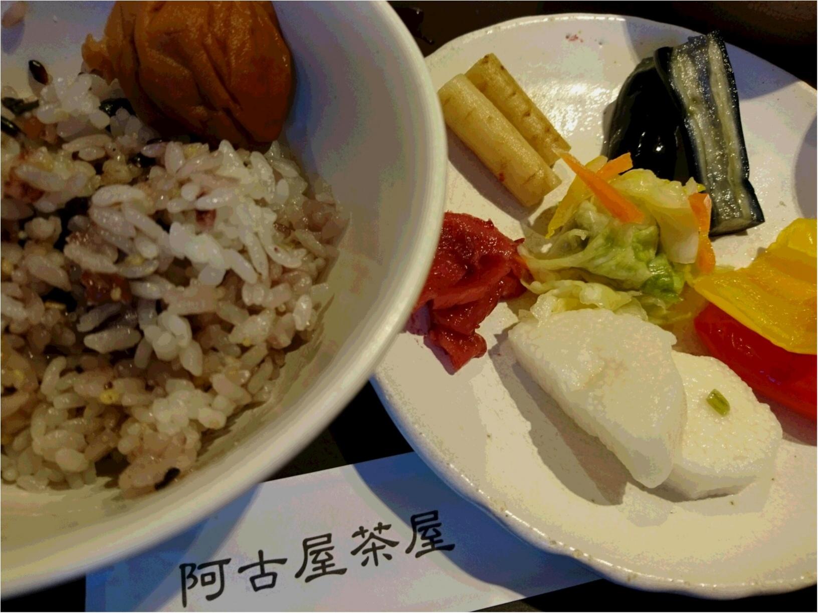 京都のおすすめランチ特集 - 京都女子旅や京都観光におすすめの和食店やレストラン7選_30