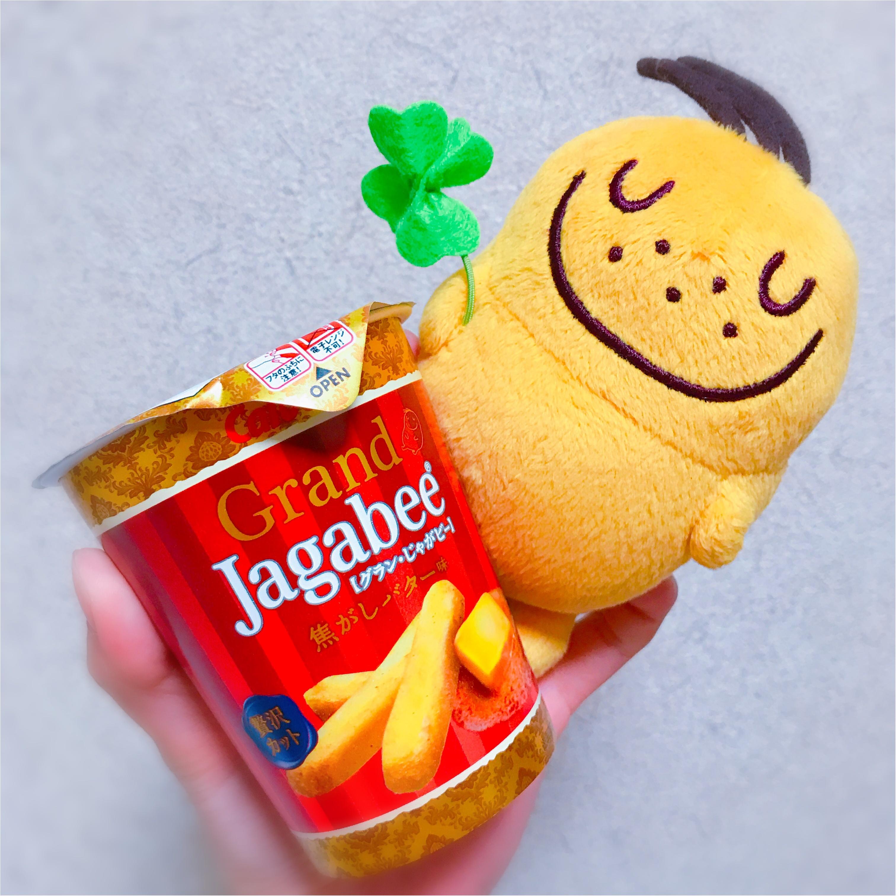 《今日のおやつはちょっぴり贅沢に》一度食べたらやみつきになる【Grand Jagabee】にまたまた新作登場♪_1