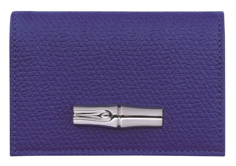 ロンシャン、ブルーのお財布