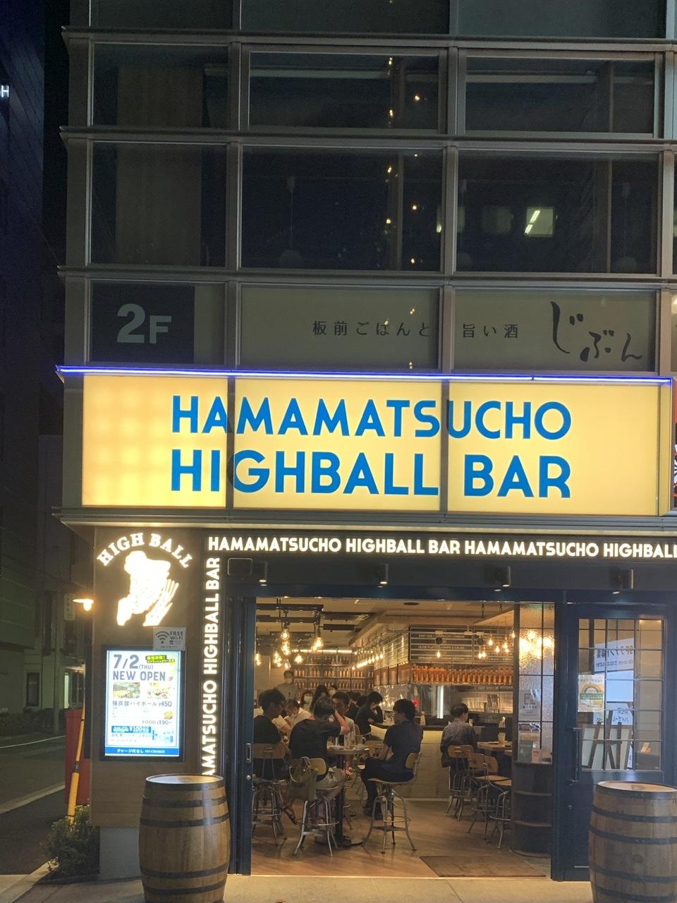 ♡HIGHBALL BAR♡_1