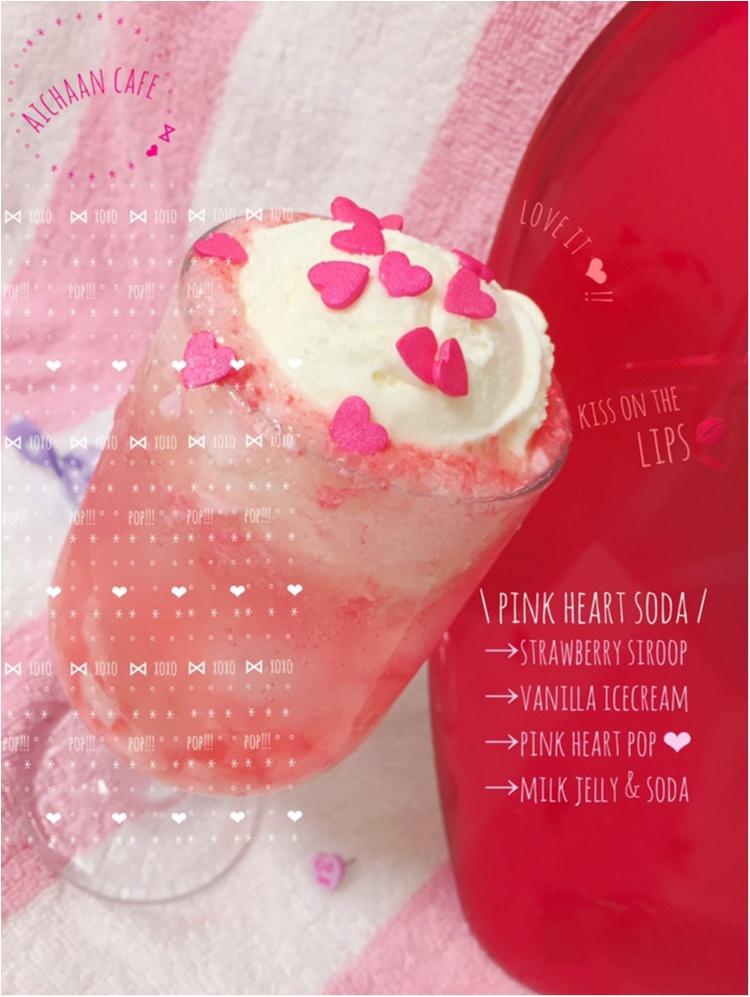 【FOOD】\ 愛ちあん Cafe♥︎ / 恋に効く♡?ハートがたっぷり♡とびきりcuteなPink Heart soda♡_9