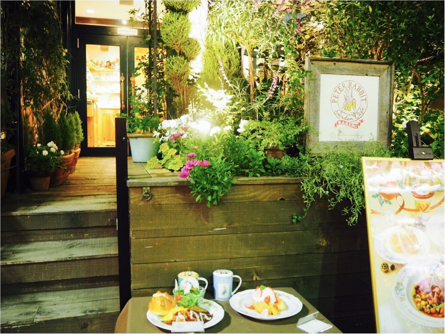 《絵本の世界でディナーを堪能★》イギリスのガーデンカフェで、ピーターラビットと一緒に食事が楽しめちゃいます♡♡_1