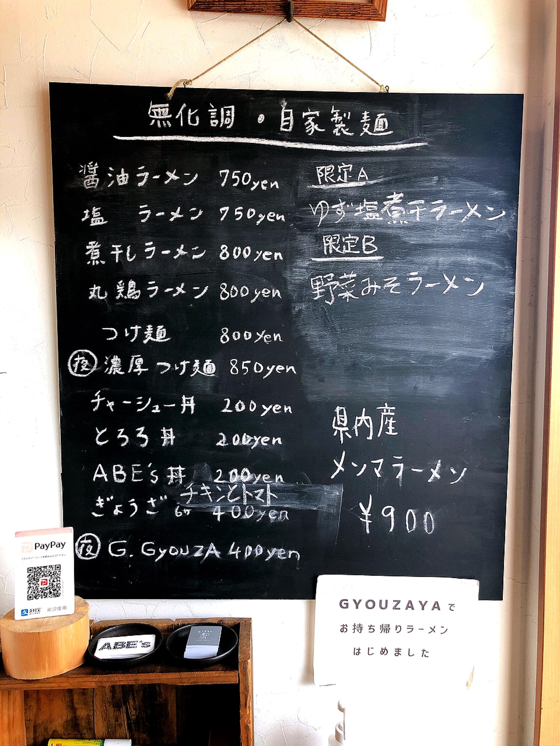 【#静岡】大人気のラーメン屋さんABE's♡煮干しラーメンが絶品( ´ ▽ ` )!_3