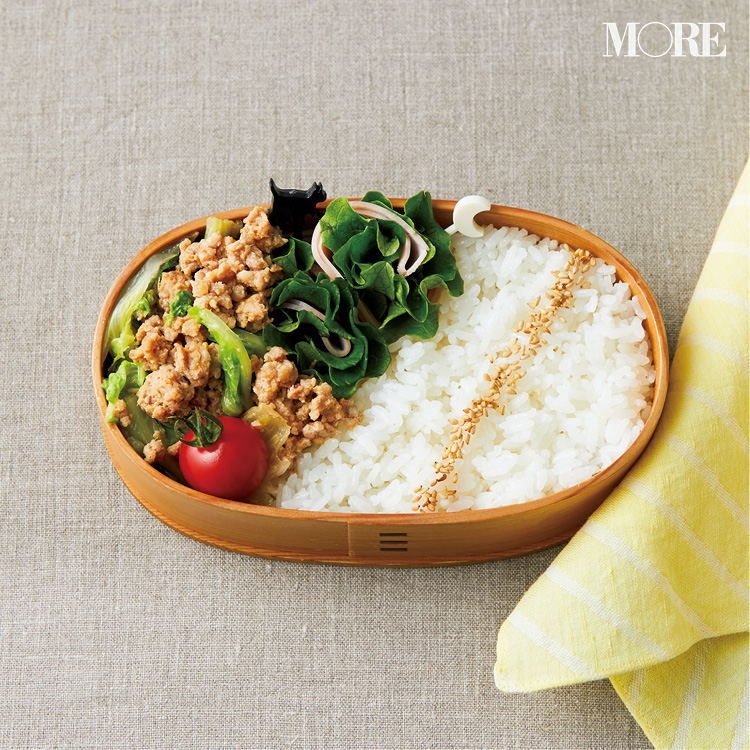 時短&おいしい&簡単! お弁当の作り置きレシピ Photo Gallery_1_7