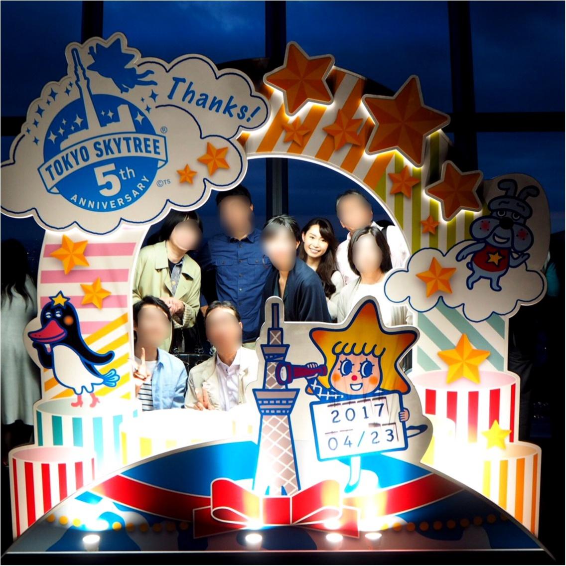 家族のお祝い事☆_6