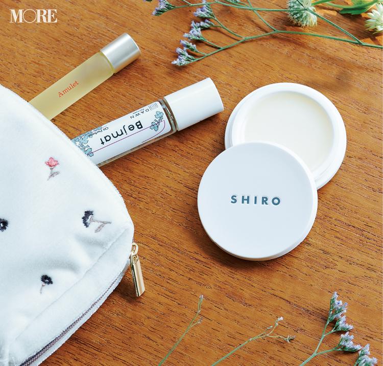 『SHIRO』の練り香水、『ウカ』のネイルオイルetc.をポーチイン! 外出先で香りをリタッチできる、話題のモバイルフレグランス3選_3