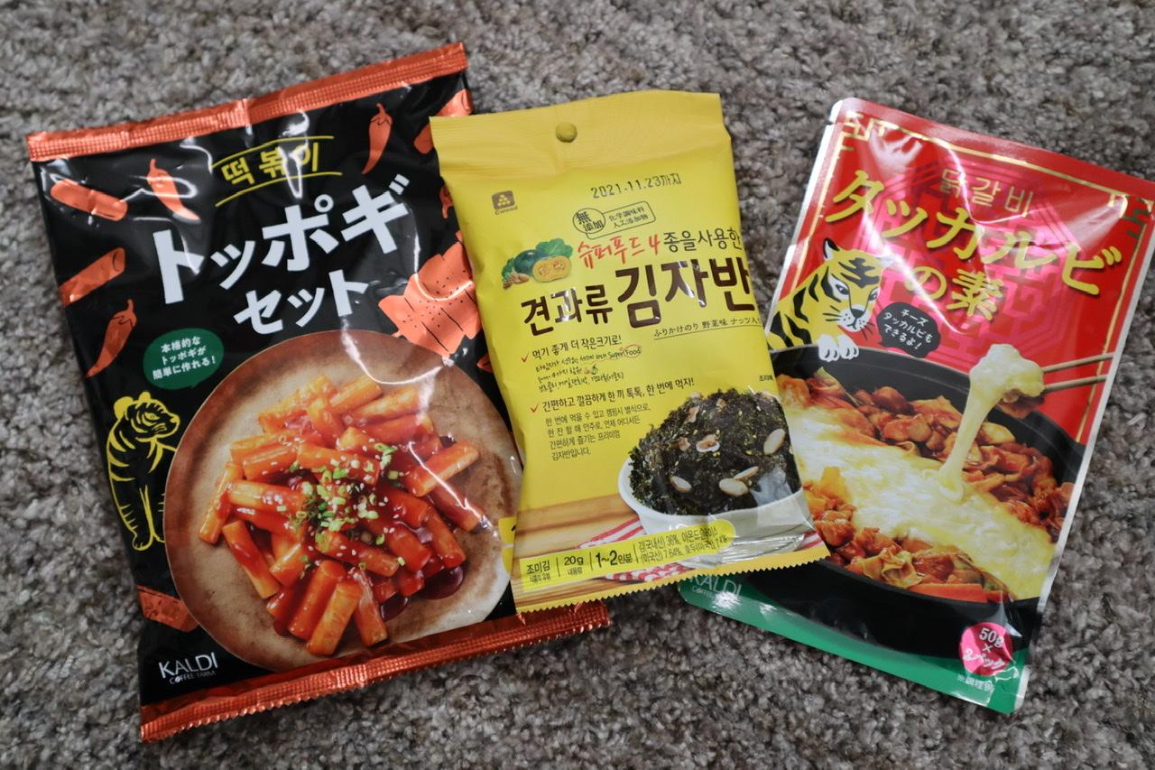 《おうちで海外旅行気分❤️》【KALDIグルメ】-韓国料理篇-_1