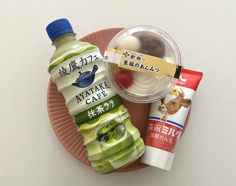 「綾鷹カフェ 抹茶ラテ」、かき氷風アレンジに使う材料