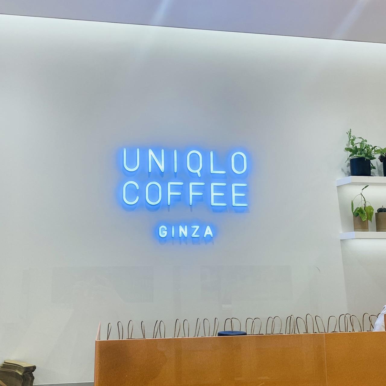 ユニクロコーヒー