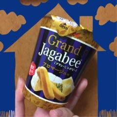 みんな大好き♡''Jagabee,,の新しい味を職場でシェア♩