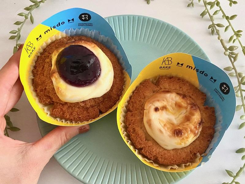 『BAKE CHEESE TART』とのコラボドーナツ「ベイク チーズタルトドーナツ」と「ベイク チーズタルトドーナツブルーベリー」