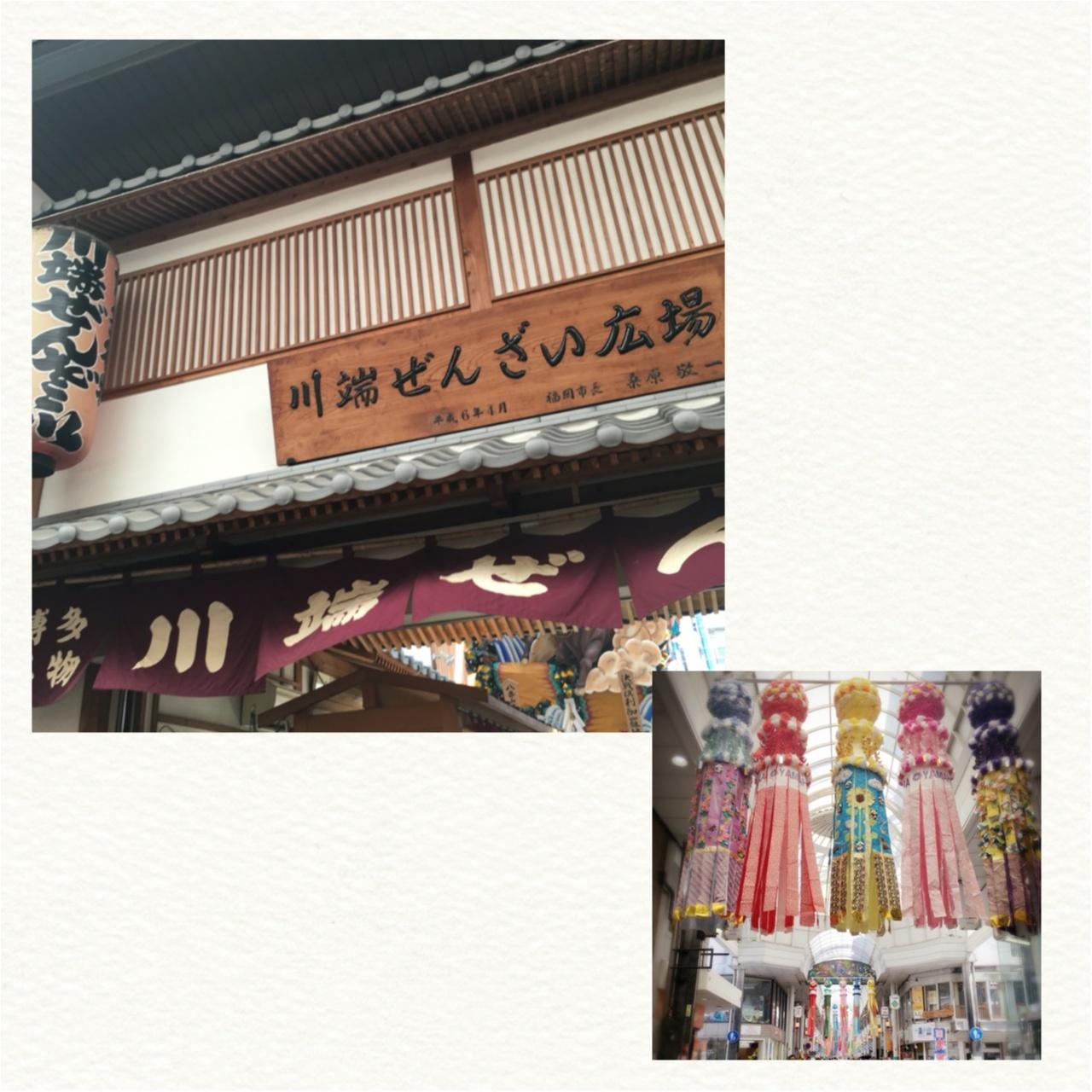 博多の夏の味♡川端ぜんざい広場のカキ氷がひんやりおいしい!♡_1