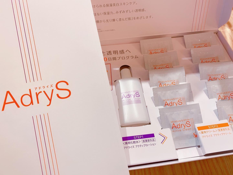 乾燥する季節にぴったりの大正製薬の新スキンケアブランド【AdryS(アドライズ)】_2