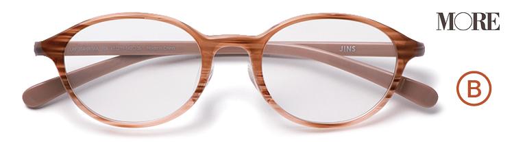 おうち時間におすすめなJINSのメガネ