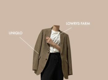 【UNIQLO】部屋着でも外着でも可愛い!スウェットパンツ