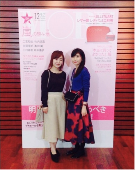 【MOREチャレ】報告会イベントに参加してきました★ゲストはなんと・・・!!!!_2