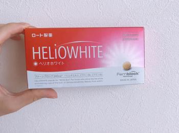 【紫外線対策】飲む日焼け止めって結局どれがいいの?わたしのオススメサプリ5選♥♥♥
