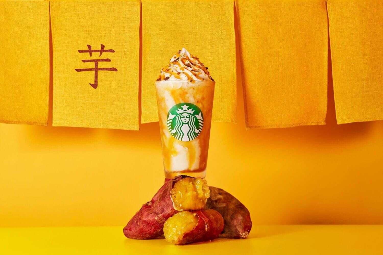 スタバ 新作の「焼き芋 フラペチーノ」