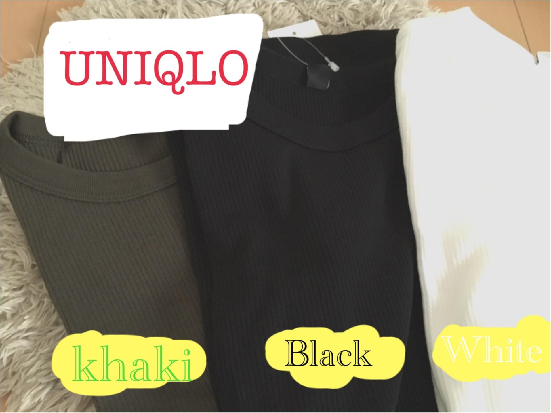 ★UNIQLO 1000円リブTシャツでシンプルコーディネート☺︎_1