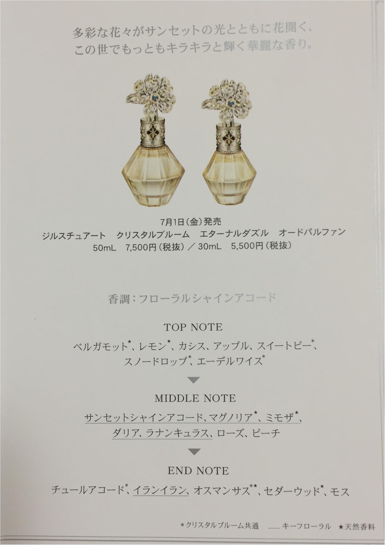 《ボトルも香りも大人可愛い❤︎》JILLSTUARTの香水で目指せ大人女子♡_3