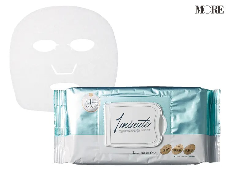 《おすすめのシートマスク・パック》パーフェクトワン ワンミニット