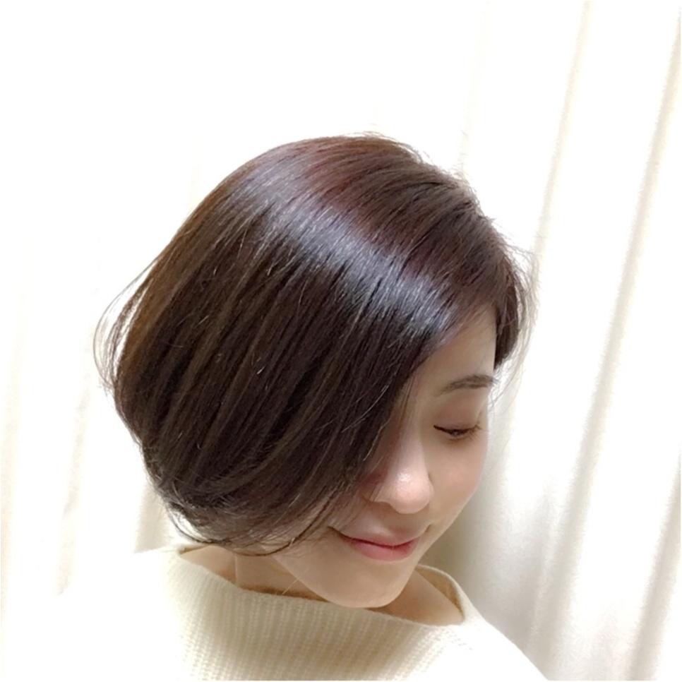 あけましておめでとうございます☆気分を一新!New hair color♡_2
