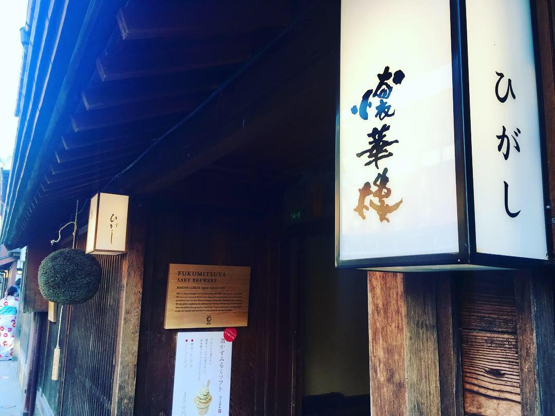 【週末金沢旅行】土日のお休みを使って大満喫!_4