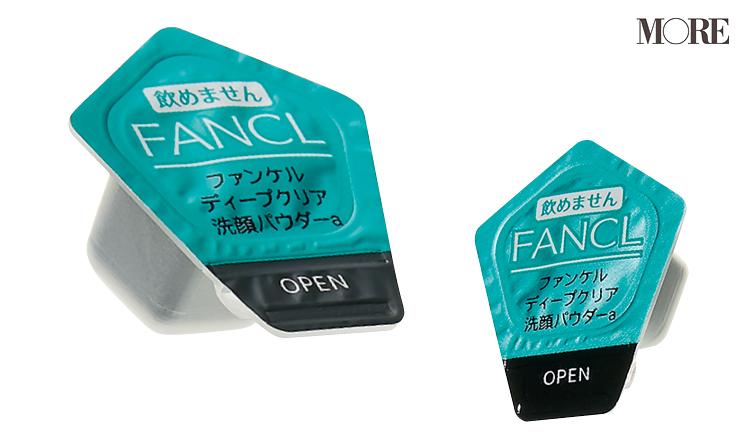 鈴木えみさんも興味津々・Mattメイクの落とし方&愛用アイテム、教えます。『ファンケル』のクレンジングは浴びるように使う!photoGallery_1_3