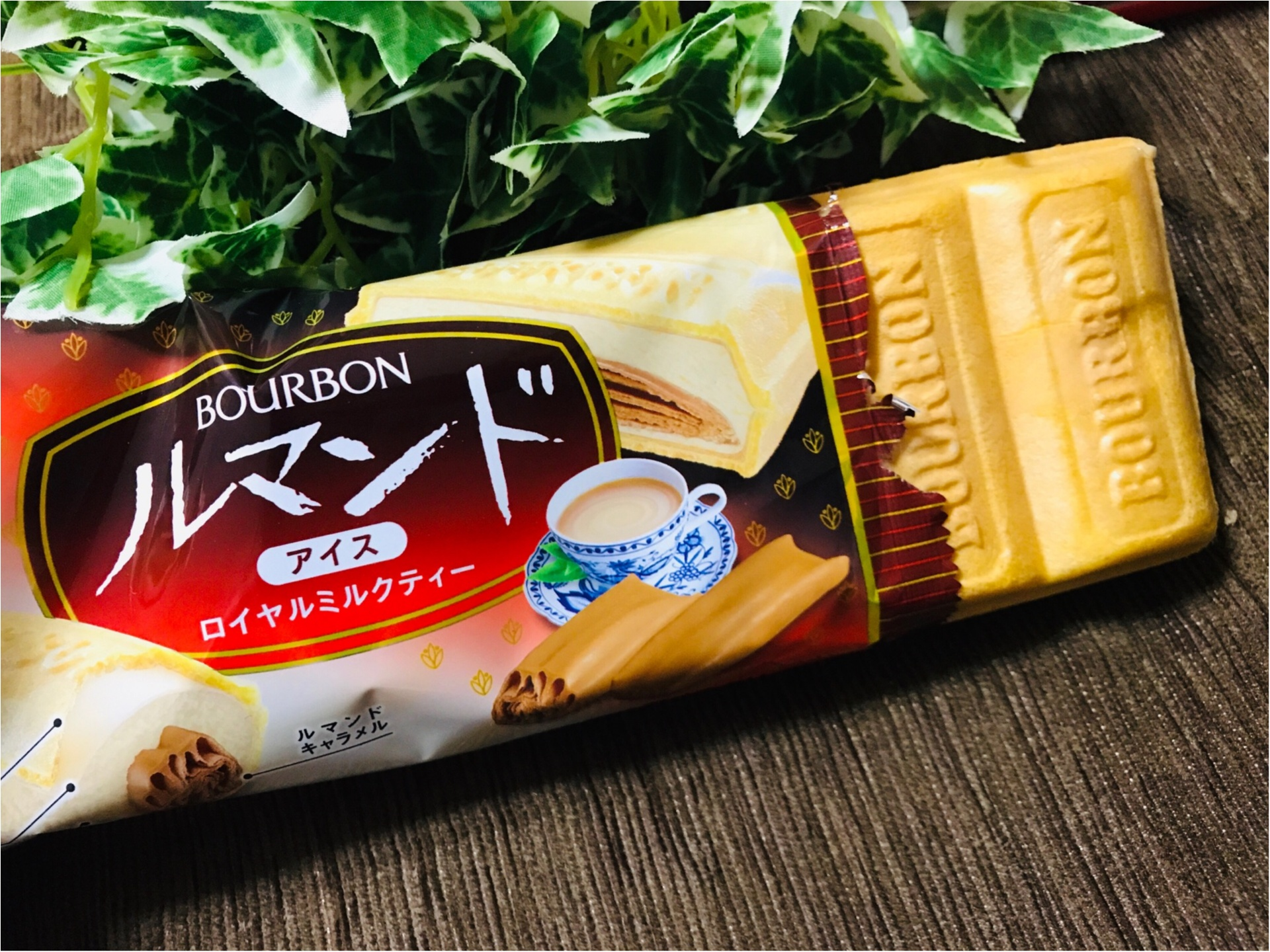 【ルマンドアイス】ついに関東に上陸!《ロイヤルミルクティ味》が前作超えの美味しさ❤︎_2