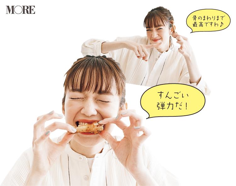 高知県のおすすめお取り寄せグルメ「はたやま夢楽」の土佐ジロー手羽セットを佐藤栞里が食べている様子