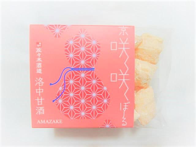 京都の蔵元「佐々木酒造」を使用した洛中甘酒の写真