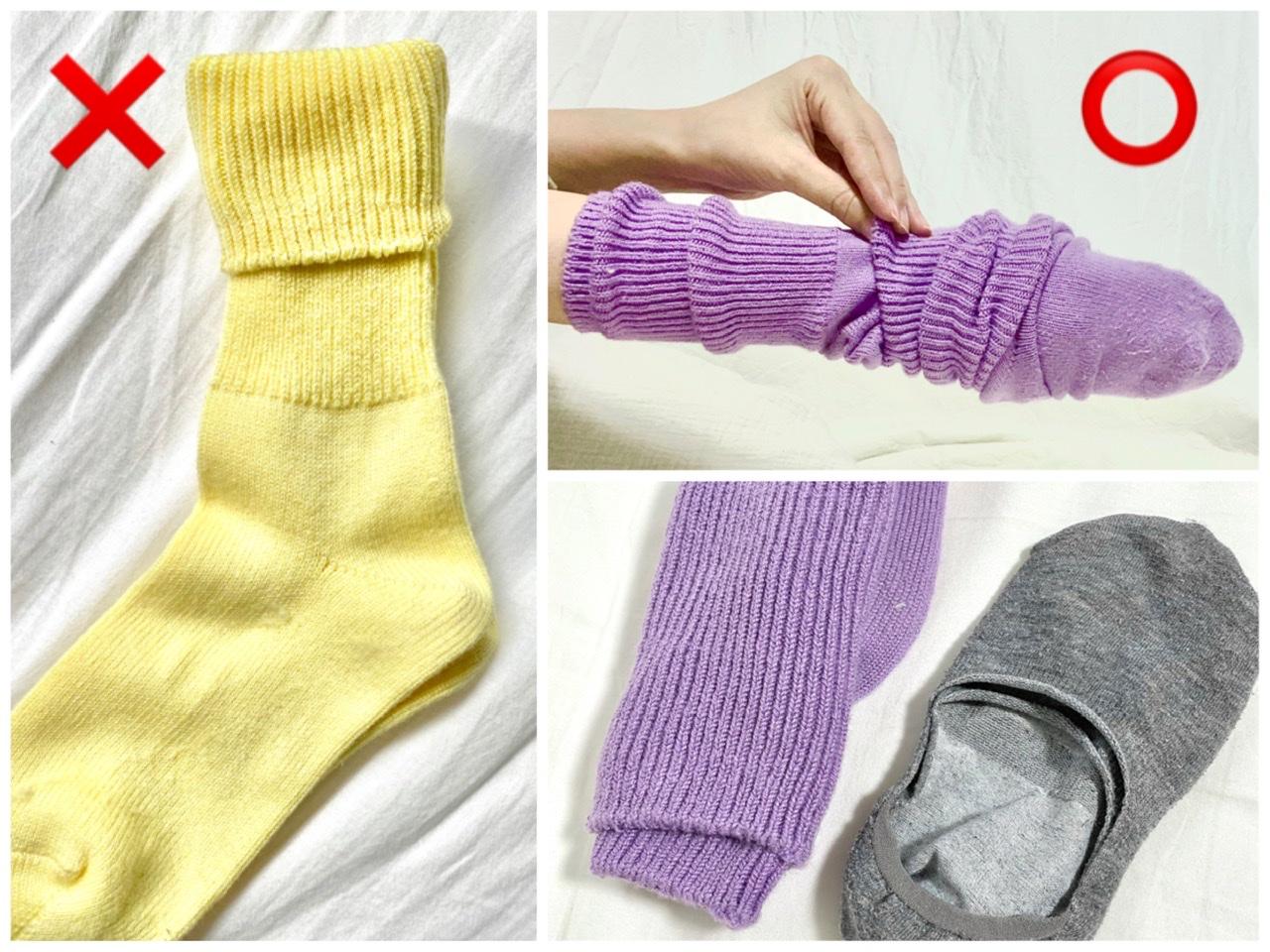 【洗濯・収納のコツ】靴下を愛し続けて20年が経とうとしています【#この愛を語らせて06】_4